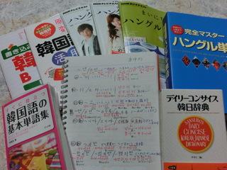 韓国語のお勉強〜♪